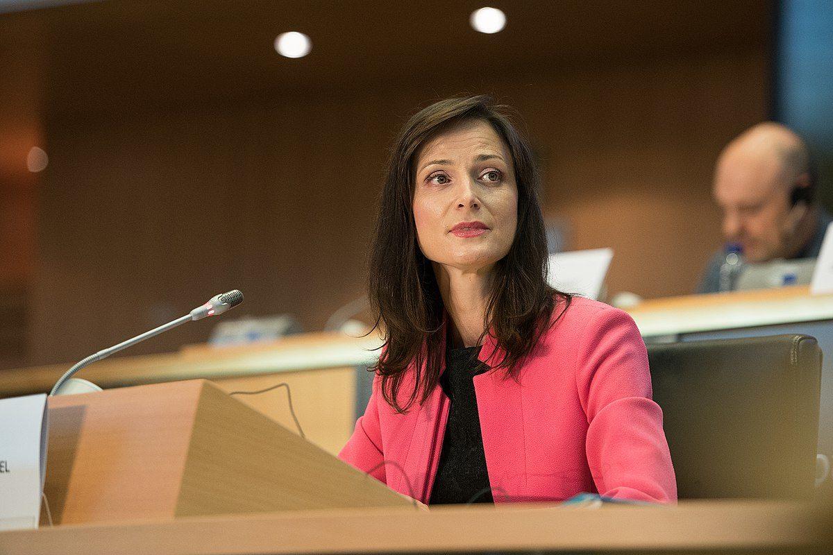 Marija Gabriel, Commissario europeo per l'innovazione, la ricerca, la cultura, l'istruzione e la gioventù